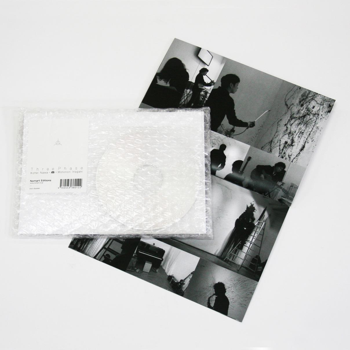 名和晃平+.es+稲垣元則「Three Phase: Kohei Nawa+.es+Motonori Inagaki」